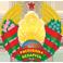 Republic of Belarus emblem