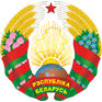 Герб Віцебска