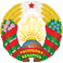 Republic of Belarus emblem