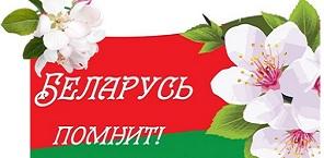 75-лет Победы