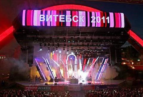 """Алена Ланская получила наибольшее количество баллов на конкурсе исполнителей эстрадной песни """"Витебск-2011"""""""
