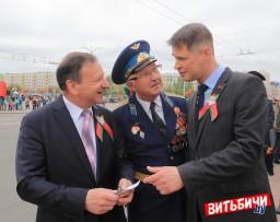 Витебск отпраздновал День  Победы
