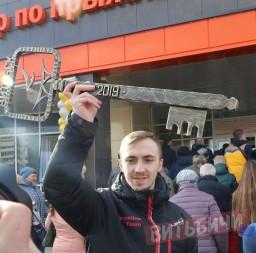 Центр по прыжкам на батуте открылся в Витебске. Долгожданное событие для витебских батутистов состоялось 28 марта 2019 года.