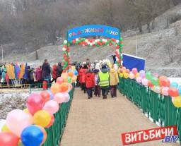 Инклюзивный парк «Радужный мир» на грант от Посольства Польши открыт в пойме реки Витьба в Витебске