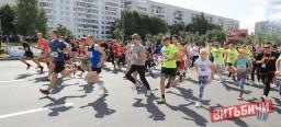 Массовым забегом в центре Витебска стартовал День молодёжи на «Славянском базаре»