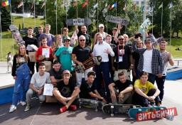 Фестиваль молодежных субкультур и ЗОЖа прошел во время Дня молодежи в Витебске