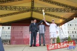24 мая в Витебске прошла эстафета огня «Пламя мира» II Европейских игр.