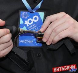 Городской этап проекта «100 идей для Беларуси» завершился в Витебске