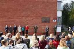 В Витебске открыли мемориальные доски Михаилу Бирюлину и Даниилу Райцеву