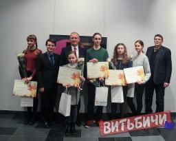 20 марте Посол Чехии Томаш  Перницкий вручил награды юным художникам Витебска - победителей Международной  выставки художественных произведений детей «Лидице»