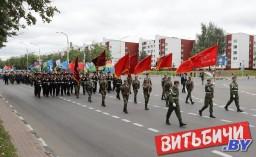 Торжественное шествие, митинг и военный парад, посвященные Дню Независимости и 75-й годовщине освобождения Беларуси от немецко-фашистских захватчиков, состоялись в Витебске