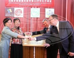 Класс Конфуция на базе школы №44 открылся 26 октября в Витебске