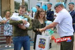 Малышей, родившихся 2 августа, поздравили военнослужащие 103-й Витебской отдельной гвардейской воздушно-десантной бригады