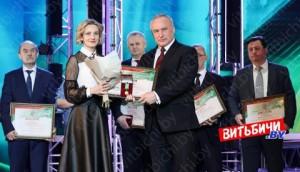 Лауреатов звания «Человек года Витебщины — 2020» чествовали в Витебске