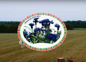 Витебский экопродукт – одно из крупнейших в Беларуси объединений компаний по производству пищевой продукции