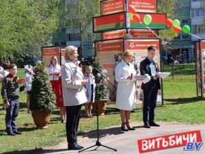 Музейный комплекс под открытым небом в честь 75-летия Великой Победы открыли в Витебске