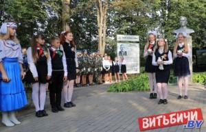 Cквер имени Миная Филипповича Шмырева открыли в Витебске