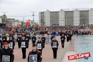 День Победы-2019 в Витебске