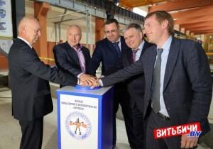 Новую производственную линию открыли в филиале «Завод сборного железобетона № 3 г. Витебска» ОАО «Кричевцементношифер»