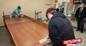 Cпортивно-досуговый центр открыли на унитарном предприятии «Элект» ОО «БелТИЗ»