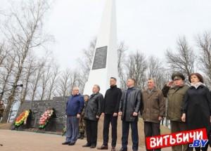 В Витебске почтили память жертв фашизма и открыли памятный знак узникам лагерей смерти