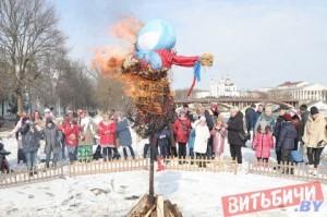 Как в «Золотом кольце города Витебска «Двина» зиму провожали