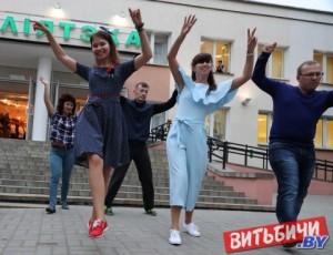 «Библионочь – 2019» прошла в Витебске