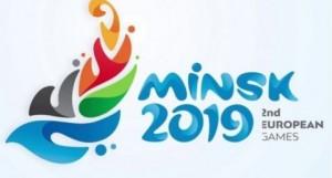 Приглашаем на открытие II Европейских игр