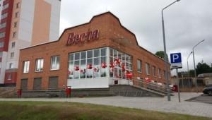 В Витебске на улице Ленинградской, 94 открылся современный магазин популярной торговой сети «Веста»