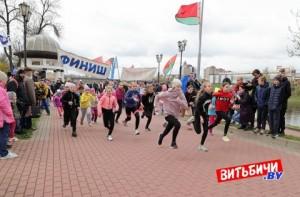 Более 500 участников собрал легкоатлетический забег в центре Витебска в честь 76-летия Победы